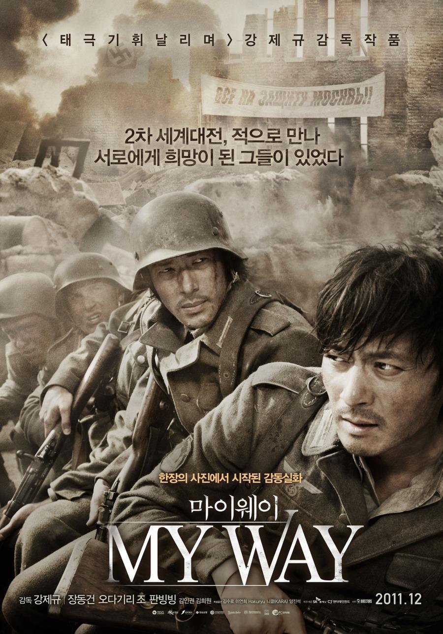 影片获第三届韩国年度电影奖年度最佳配角奖.