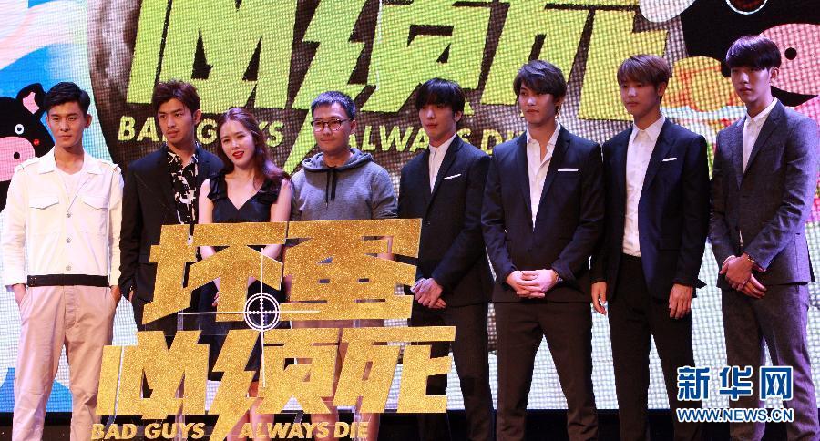 (晚報)CNBLUE獻聲華語電影《壞蛋必須死》