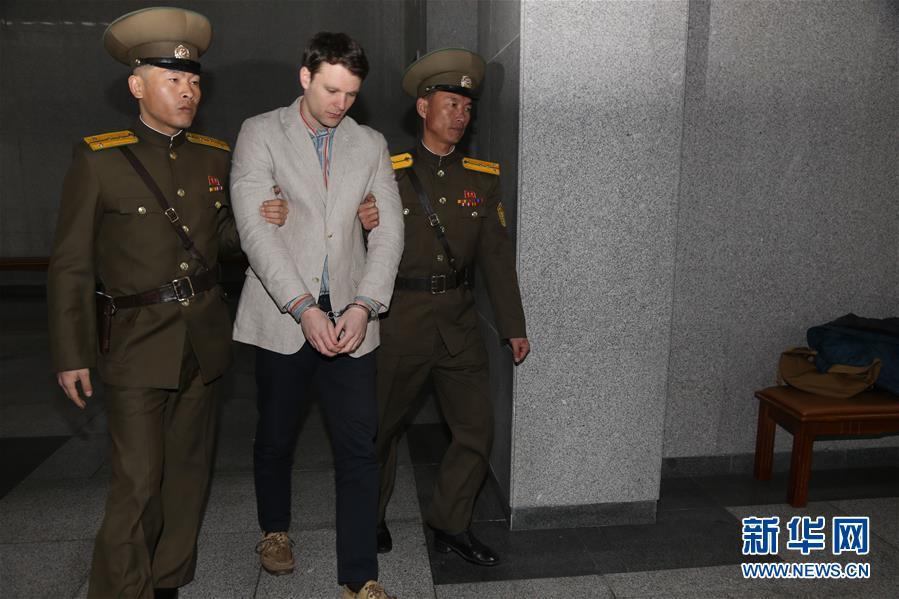 (國際)朝鮮以陰謀顛覆國家罪判處美國學生15年勞動教養