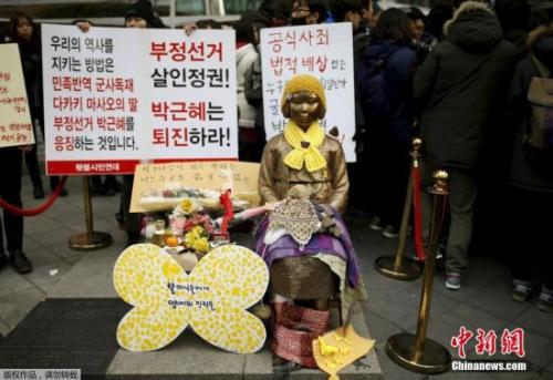 日高官称慰安妇问题共识含撤走少女像 朴槿惠否认