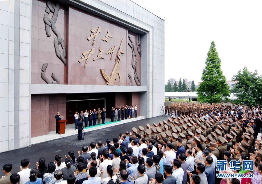 (國際)朝鮮中央階級教育館開館
