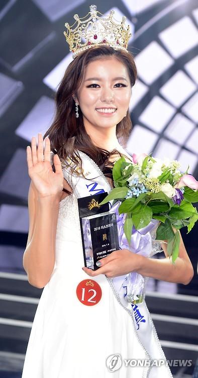 美出新高度!2016韓國小姐出爐 眾佳麗爭相媲美【組圖】