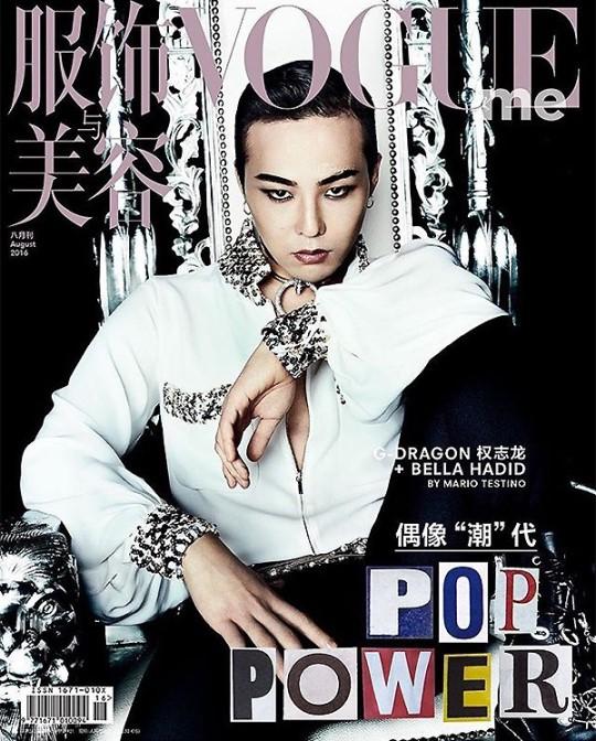 BIGBANG權志龍強勢登中國雜志封面 造型霸氣展獨特魅力【組圖】