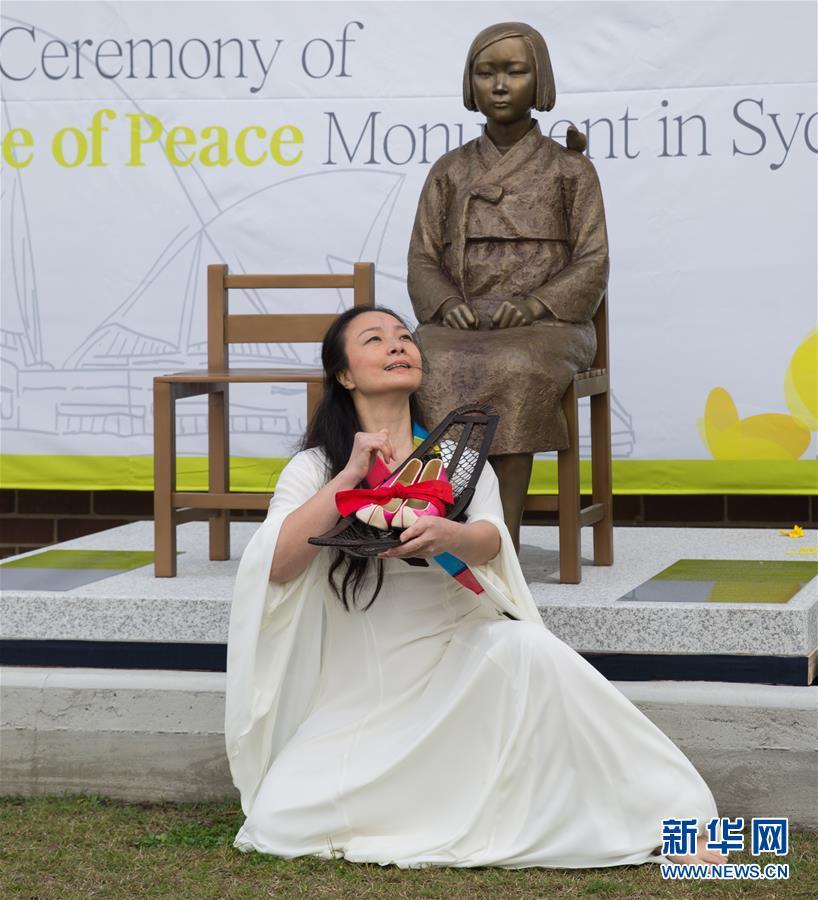 (國際)(1)慰安婦受害者銅像在澳大利亞悉尼揭幕