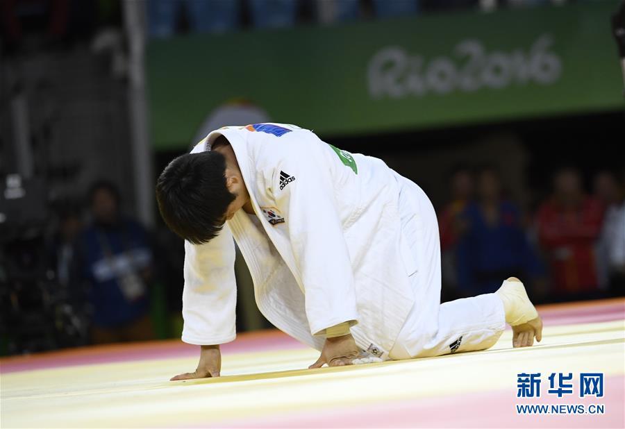 (裏約奧運會)(1)柔道——男子73公斤級:韓國選手安昌林出局