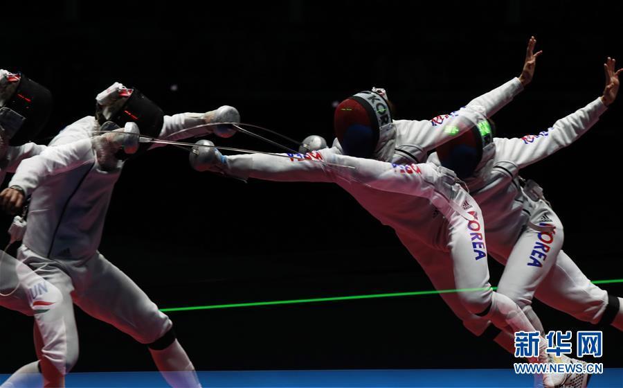 (裏約奧運會)(1)擊劍——男子重劍個人賽:韓國選手奪冠