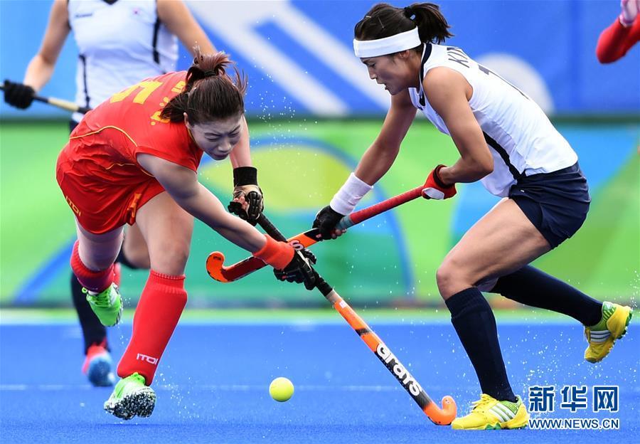 (裏約奧運會)(1)曲棍球——女曲小組賽:中國隊戰平韓國隊
