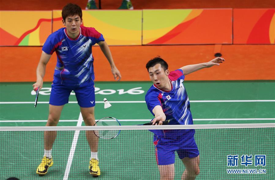 (裏約奧運會)(1)羽毛球——小組賽:韓國選手李龍大/柳延星獲勝