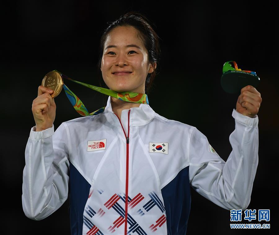 (裏約奧運會·領獎臺)(1)跆拳道——女子67公斤級:韓國選手奪冠