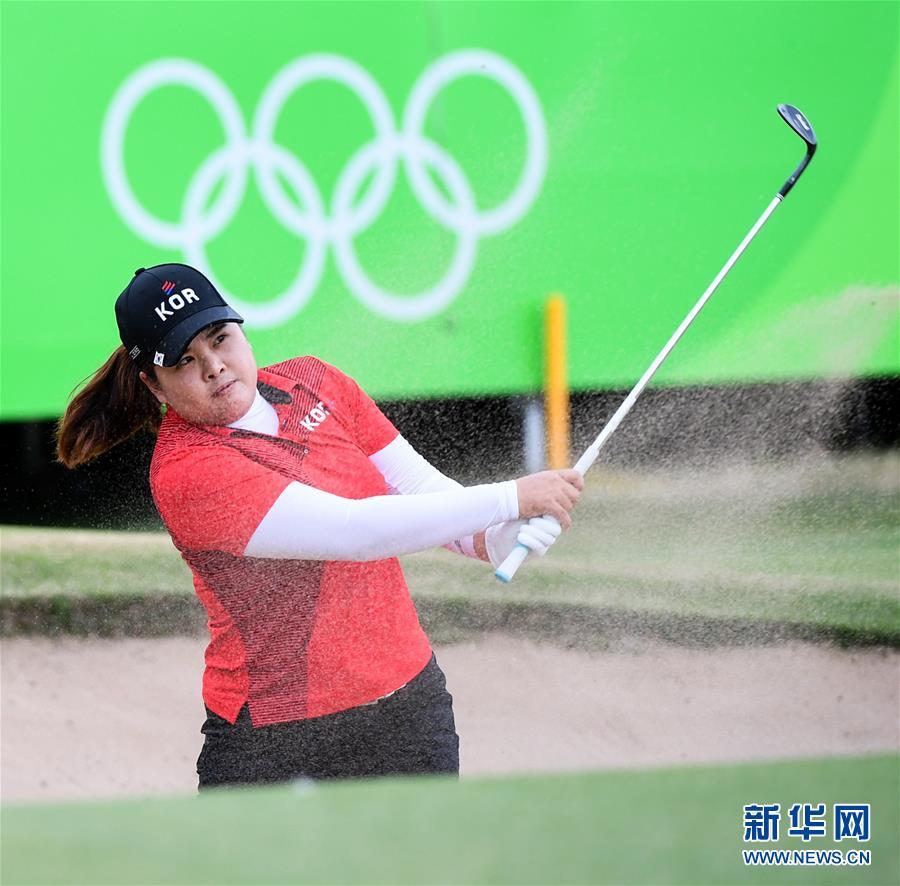 (裏約奧運會)(4)高爾夫——女子高爾夫:樸仁妃奪冠