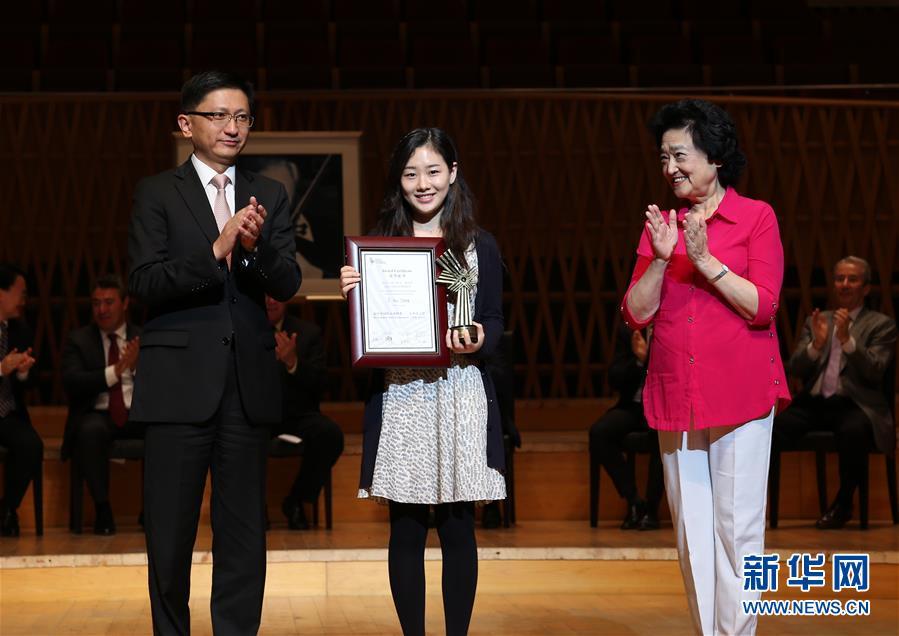 (晚報)(3)日本選手摘得上海艾薩克·斯特恩國際小提琴比賽桂冠