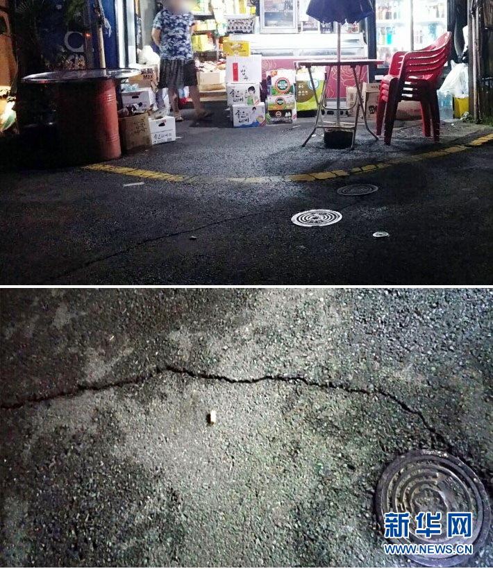 (國際)(1)韓國慶州市發生5.8級地震