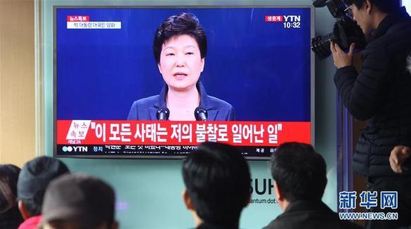 (國際)韓國總統樸槿惠對國民發表講話