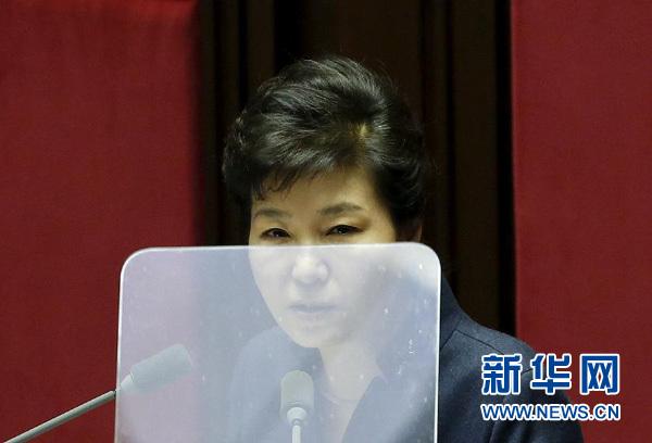 朴槿惠表态愿4月下台