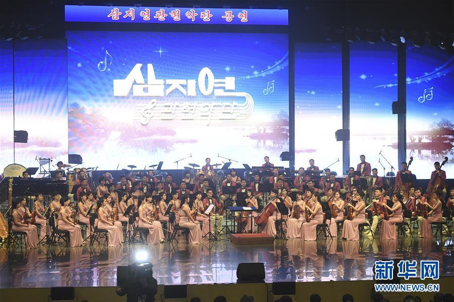 (國際)(1)朝鮮藝術團在韓國江陵舉行首場藝術演出
