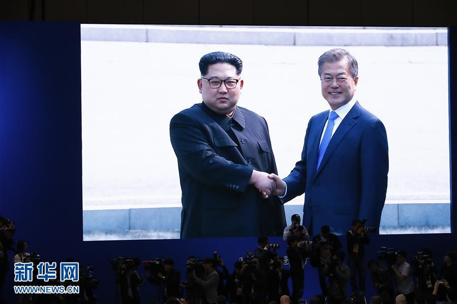 (XHDW)(1)朝鮮最高領導人金正恩與韓國總統文在寅會晤