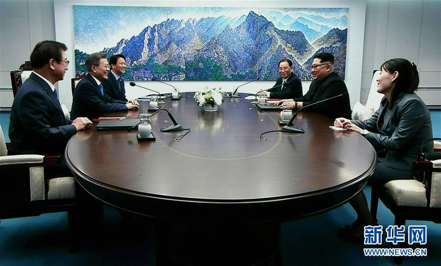 (XHDW)(1)韓朝首腦在板門店舉行會晤