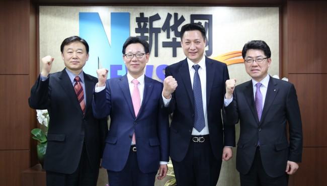 新韓銀行計劃增加中國支行