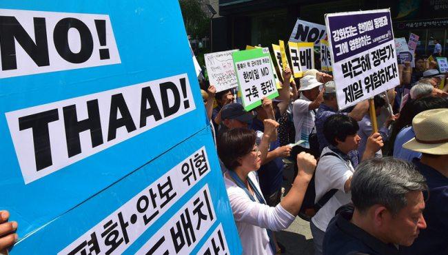 """韓民眾抗議部署""""薩德"""""""