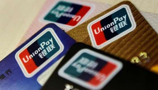 增幅明顯 中國遊客國慶前後赴韓刷卡逾28億元