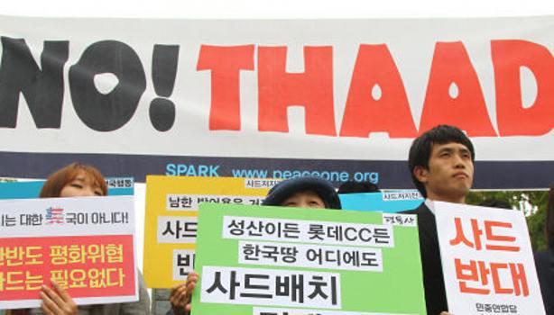"""韩拟加快""""萨德""""部署 或招在野党阵营反对"""