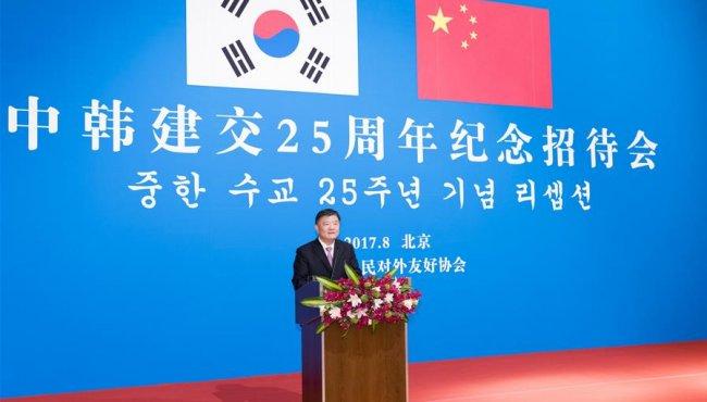 陳竺出席中國與韓國建交25周年招待會
