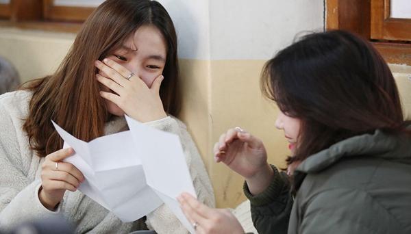 韓國高考成績揭曉 有人歡喜有人憂