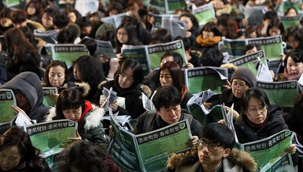 """韓國高考成績已出 學生家長扎堆招生會研究""""報志願"""""""