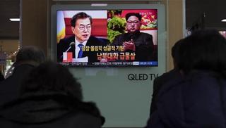熱點問答:韓朝高級別會談影響幾何
