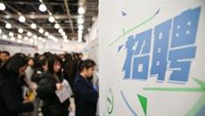 調查:韓國求職者為就業平均每月投資1635元
