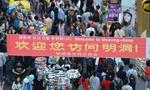春節臨近中國遊客還是不來 韓媒:韓國流通業急了