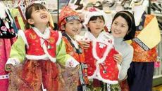 春運、拜年、祭祀……韓國人過春節也忙碌