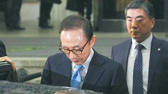 韓國檢方提請逮捕前總統李明博