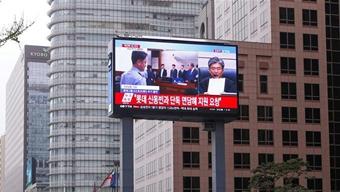 韓國前總統樸槿惠一審被判24年有期徒刑