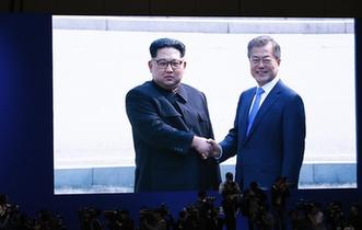 朝鮮最高領導人金正恩與韓國總統文在寅會晤