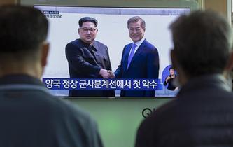 韓國民眾關注韓朝首腦會晤
