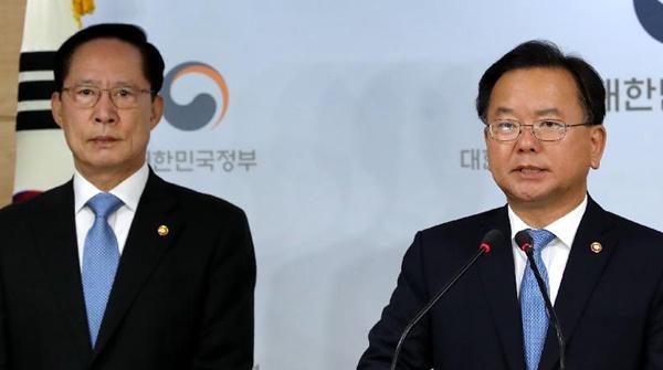 """韓政府:叫停計劃于8月舉行的""""乙支演習"""""""