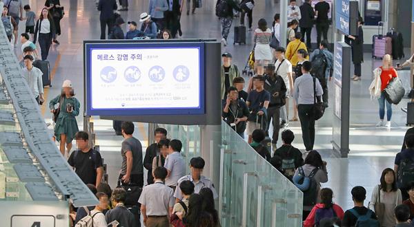 中东呼吸综合征卷土重来 韩国上调预警级别