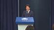 韓朝首腦明日在平壤會晤
