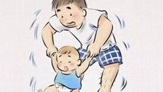 """韓""""全職爸爸""""數量翻番"""