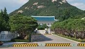 韓國總統更換主管經濟官員