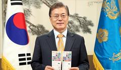 韓總統文在寅曬門票 賣力宣傳平昌冬奧會(圖)