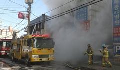 韓國密陽市一醫院發生火災致8人死亡