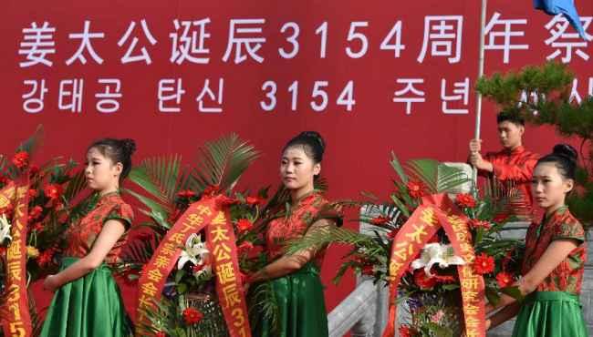 臨淄:韓姜氏後裔紀念姜太公誕辰3154周年