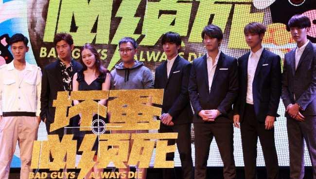 韓組合CNBLUE獻聲華語電影《壞蛋必須死》