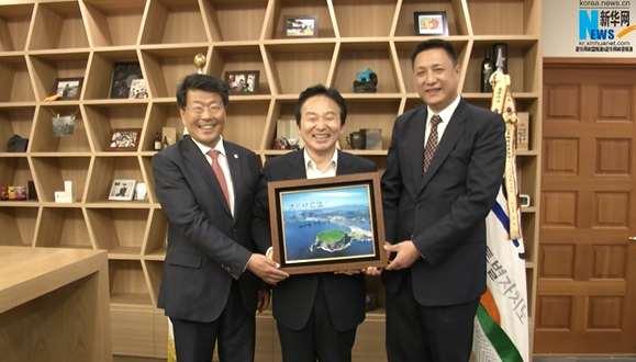濟州島道知事祝賀新華網韓國頻道上線
