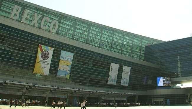 第18屆釜山國際旅遊展開幕