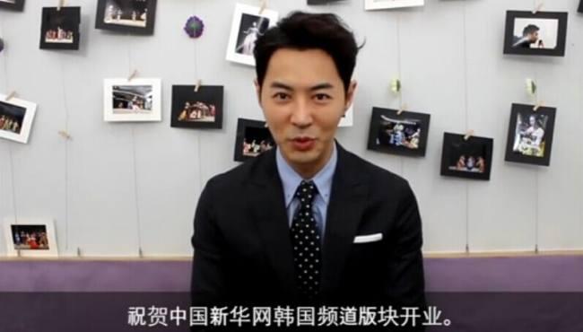 韓國神話組合Junjin視頻祝賀新華網韓國頻道上線