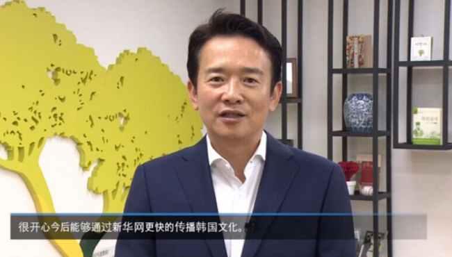 京畿道知事南景弼祝賀新華網韓國頻道上線