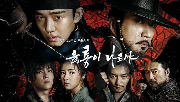 韓劇十月熒屏激戰:《六龍飛天》《華麗的誘惑》《無理的前進》看點解析